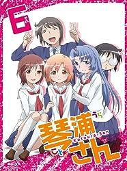 TVアニメーション「琴浦さん」その6【特装版】 [Blu-ray]