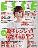 ESSE ( エッセ ) 2010年 05月号 [雑誌]