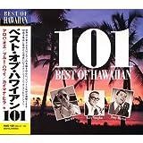 ベスト・オブ・ハワイアン 101 ( CD4枚組 ) HAS-120 ランキングお取り寄せ