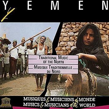 Yemén: Traditional Music of the North [UNESCO] - 癮 - 时光忽快忽慢,我们边笑边哭!