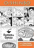OISHINBO GN VOL 03 RAMEN & GYOZA (C: 1-0-0)