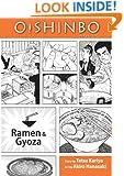 Oishinbo: à la Carte, Vol. 3: Ramen and Gyoza