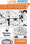 Oishinbo: � la Carte, Vol. 3: Ramen a...