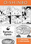 Oishinbo: Ramen and Gyoza: A la Carte