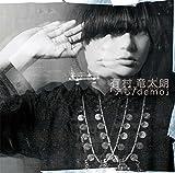 鍵時計/kagidokei-有村竜太朗