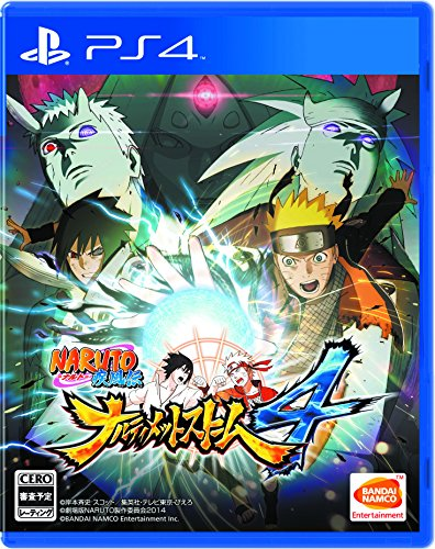 Naruto shippuuden transfer Ultimate Ninja storm 4 [Amazon.co.jp limited edition original benefits (item TBD) with