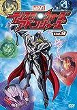 ディスク・ウォーズ:アベンジャーズ Vol.9 [DVD]