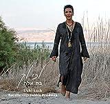 Bat ella Sings Debbie Friedman: L chi Lach
