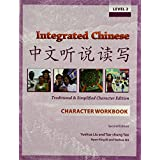 Integrated Chinese: Level 2 (Traditional and Simplified) Character Workbook ~ Tao-Chung Yao