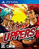 UPPERS(アッパーズ)