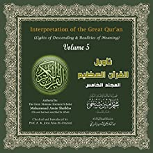 Interpretation of the Great Qur'an, Volume 5 [Arabic Edition]: Lights of Descending & Realities of Meaning Audiobook by Mohammad Amin Sheikho Narrated by Ahmed Alias Al-Dayrani