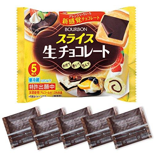 http://macaro-ni.jp/26263