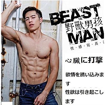 野獣の男の子 セクシー写真集(BEAST MAN)