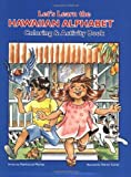 img - for Let's Learn the Hawaiian Alphabet Coloring & Activity Book by Illustrated by Sharon Carter By Patricia Lei Murray (2005-10-15) book / textbook / text book