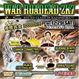 WAR ROADEAD 2K7