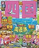 るるぶ四国'15 (るるぶ情報版(国内))