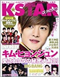 K★STAR GRANDPRIX vol.9 (MSムック)