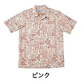 (マジュン) MAJUN メンズ かりゆしウェア(沖縄版アロハシャツ) 開襟型 クレストミックス