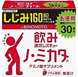 ノ・ミカタ 30本入り箱