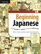 Beginning Japanese: Your Pathway to Dynamic…