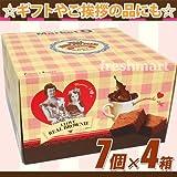 マーケットオー リアルブラウニー28個入り(7個×4箱)Market O チョコレート菓子