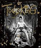 死の王 [Blu-ray]