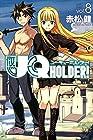 UQ HOLDER! 第8巻