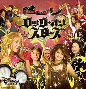 Disney Channel Rock on Stars
