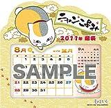 卓上 夏目友人帳「ニャンこよみ」 2011年 カレンダー