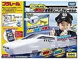 中央新幹線(リニア新幹線)の本格工事がいよいよ始まる
