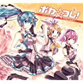 -VOCALOID(tm) FRESHMEN-