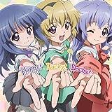 OVA『ひぐらしのなく頃に煌』OPテーママキシシングル「Happy!Lucky! Dochy!」