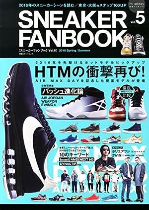 SNEAKER FAN BOOK(5) (双葉社スーパームック)