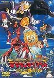 デジモンテイマーズ 冒険者たちの戦いのアニメ画像