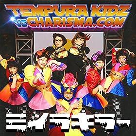 ミイラキラー-TEMPURA-KIDZ-vs-Charisma-com