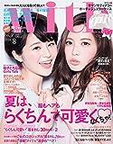 with 2014年8月号