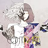 Contrast (デジタルミュージックキャンペーン対象商品: 400円クーポン)