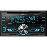 Kenwood DPX503 2-DIN USB/AAC/WMA/MP3 CD Receiver (Renewed) (Color: Black)