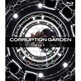 CORRUPTION GARDEN featuring  [Blu-ray]