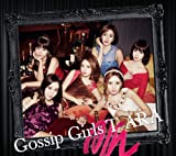 Gossip Girls (初回限定盤)(サファイア盤)(DVD付)