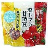 味源 瀬戸内レモン塩トマト甘納豆 135g