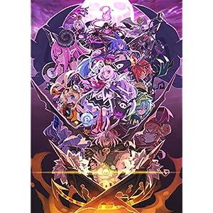 魔壊神トリリオン 限定版 「超魔界的」描き下ろし付き豪華ビジュアルブック! ! 付