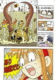 昆虫世界のサバイバル (1) (かがくるBOOK 科学漫画サバイバルシリーズ)