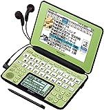 シャープ Brain 手書きパッド搭載カラー液晶電子辞書 総合モデル 音声対応100コンテンツ+150動画収録 グリーン系 PW-AC920-G