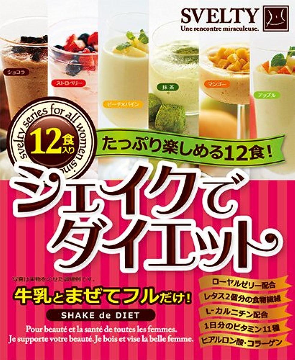 다이어트 12 포-
