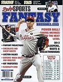 Lindy's Fantasy Baseball [US] 2012 2012 (単号)