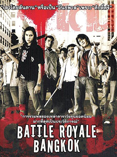 Battle Royale Bangkok