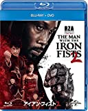 アイアン・フィスト2 ブルーレイ+DVDセット [Blu-ray]