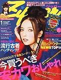 Zipper (ジッパー) 2012年 01月号 [雑誌]