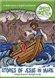 Stories of Jesus in Mark (Speed Sketch Bible Stories)